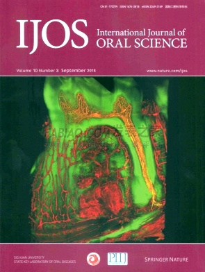 《 International Journal of Oral Science》杂志