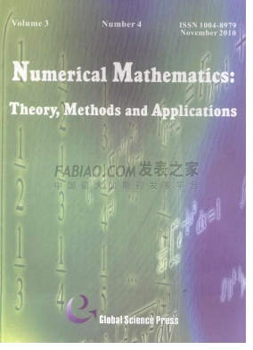 《Numerical Mathematics》杂志