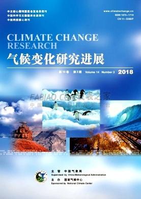 《气候变化研究进展》杂志